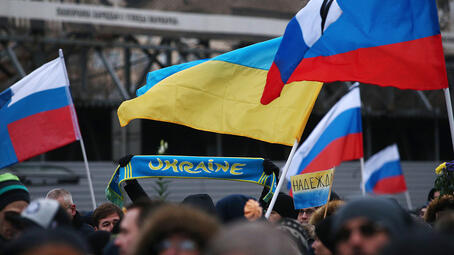Ukraine-Russia tensions increase amidst Russia military build up