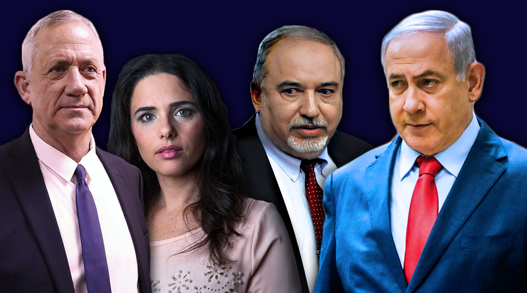 Israel election candidates